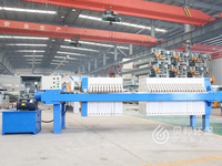 Competitive Price Membrane Filter Press With What's the raw material of BBNEP filter press?
