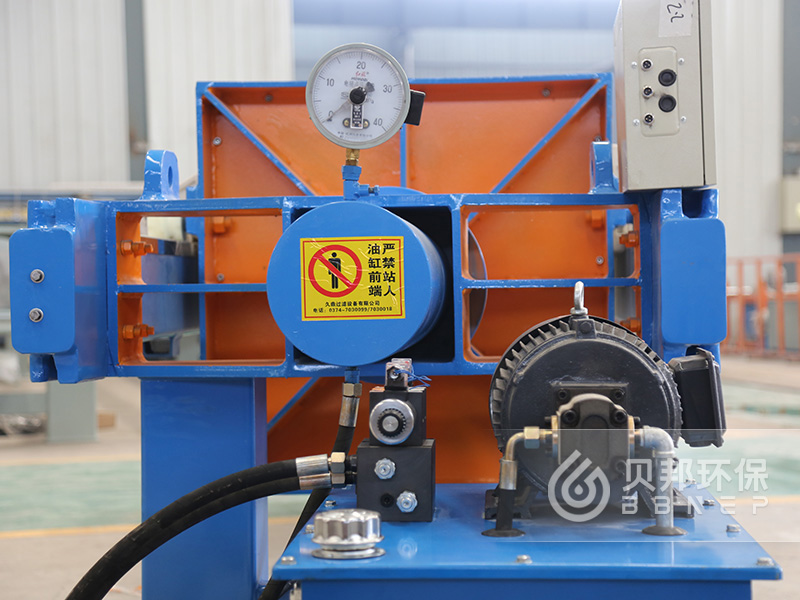 Hydraulic And Automatic Sludge Dewatering Membrane Filter Press