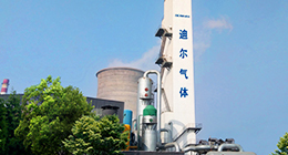 公司气体投资总产量突破每小时45000立方