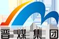 业务合作-晋煤集团