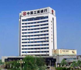 中国工商银行云南分行云平台案例