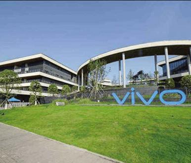 Vivo重庆生产基地生产企业应用案例
