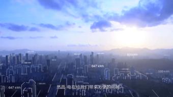 力安科技宣传片-电气火灾