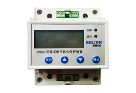 LBH201灭弧式电气防火短路保护器