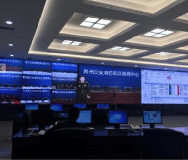 黔东南乐天堂fun88开户消防系统平台