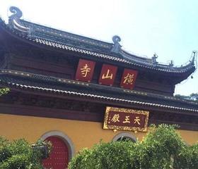 无锡横山寺