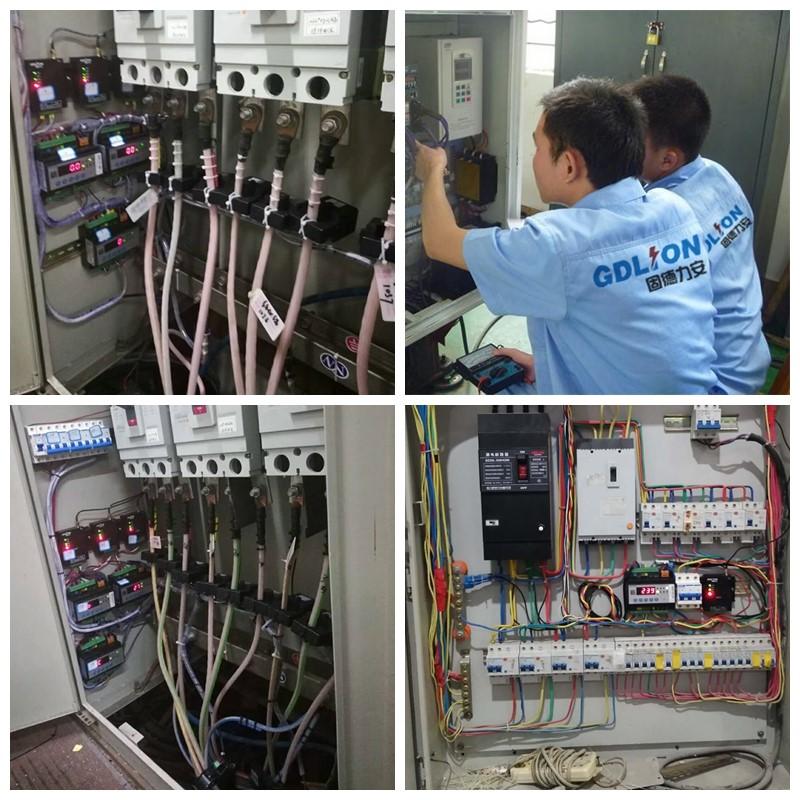 环保工况用电监控系统