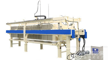 BBNEP Automatic Filter Press