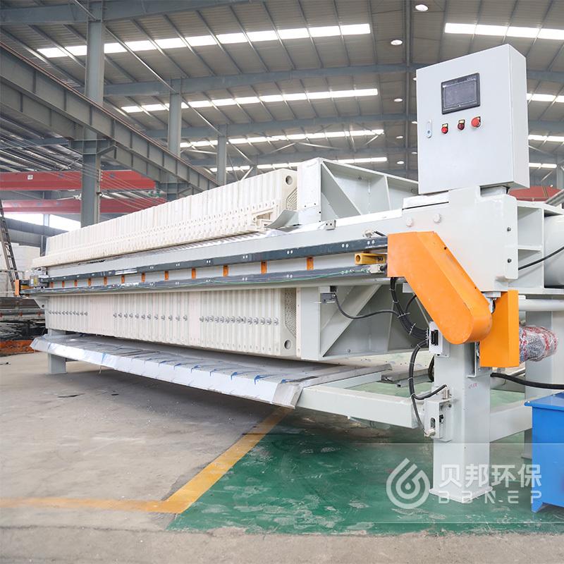 BBNEP membrane filter press