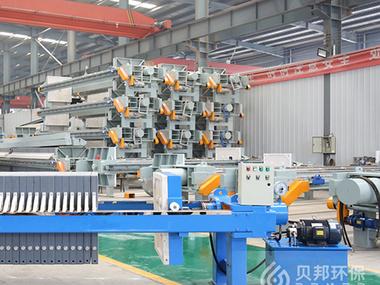 BBNEP membrane filter press-1
