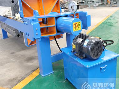BBNEP membrane filter press-2