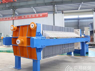 BBNEP membrane filter press-3
