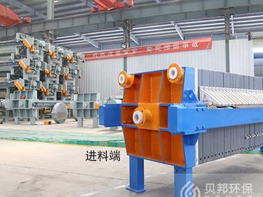BBNEP membrane filter press-4