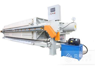XGZY1250-X Membrane Filter Press