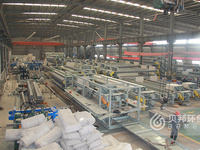 BBNEP---High efficiency automatic filter press manufacturer