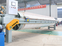 Auto Hydraulic Diaphragm Filter Press Machine