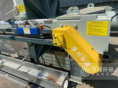 BBNEP filter press-6