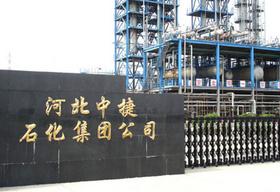 <b>河北中捷石化集团选用新葡萄京DYP型自平衡多级油泵</b>
