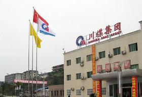 <b>四川达竹煤电集团订购新葡萄京煤矿用自平衡耐磨多级泵</b>