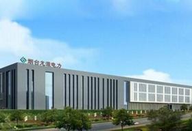 <b>烟台龙源电力技术股份有限公司订购新葡萄京减温水泵</b>
