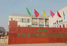 <b>宁阳县华阳化工机械公司下单DYP自平衡多级油泵</b>