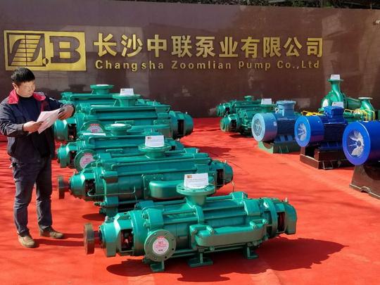 <b>MDP自平衡矿用多级离心泵</b>