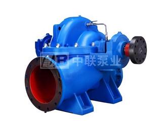 <b>GS型高效节能双吸中开式离心泵</b>