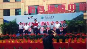 宁乡龙凤峡漂流MDP型矿用自平衡多级离心泵