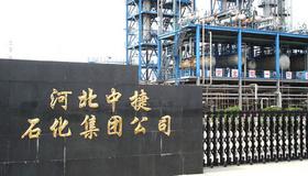 河北中捷石化集团选用中联自平衡多级油泵