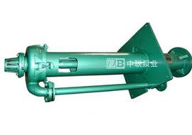 YZ型立式液下渣浆泵