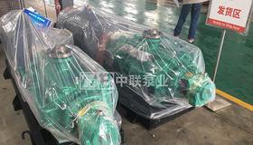啟東金鵬船舶工程有限公司臥式多級離心泵2臺