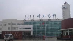 湖南稀土金属材料研究院定制自吸泵、管道泵