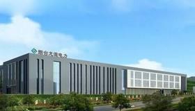 烟台龙源电力技术股份有限公司订购减温水泵