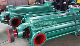 紫金钨业集团MD450-60卧式耐磨多级离心泵两台