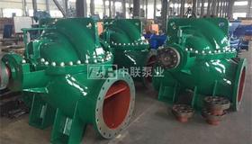 贵州天弘矿业股份有限公司200s42耐磨中开泵2台
