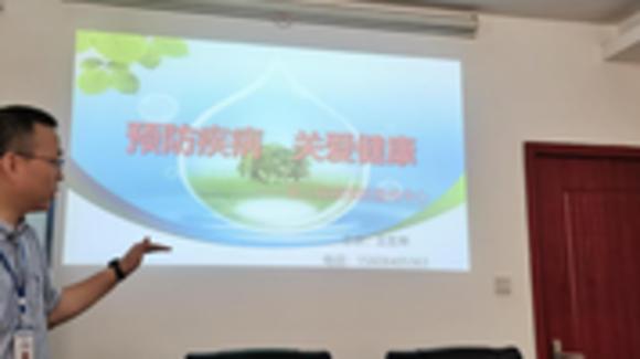 职工疾病预防宣传中心为中联泵业员工开展《防疫与疾病预防》健康知识讲座