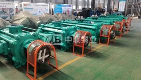 东恒矿业公司采购自平衡矿用多级泵