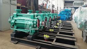 泊头市某纸业采购一批MD25-30*10P自平衡多级泵