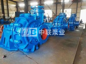 ZGB重型卧式渣浆泵