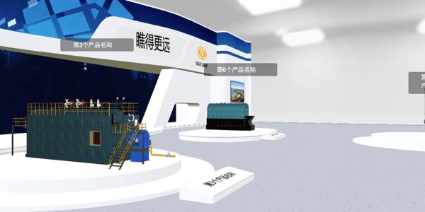 制造企业数字化三维展厅建设服务(营销型)