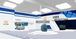 制造企业数字化三维展厅建设服务(展示型)