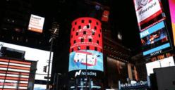 悉知科技助力開封小宋城登上紐約時代廣場