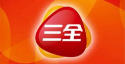 三全食品品牌策劃與全網營銷傳播活動