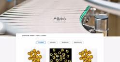 超硬材料行业线上总部解决方案