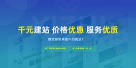 悉知科技-企業網站建設價格