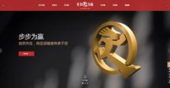 河南和贵恒全案定制营销型企业官网