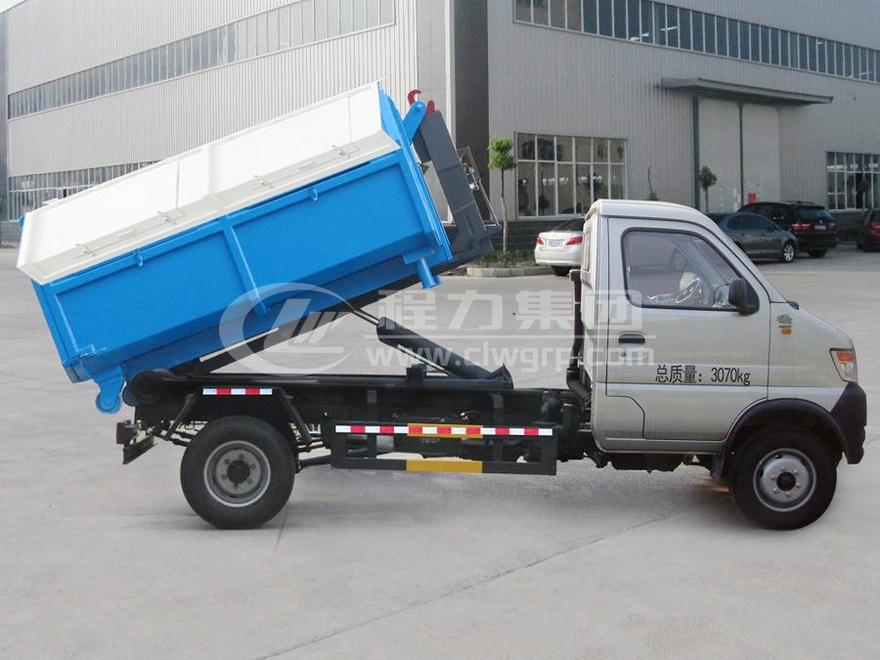 <b>長安【3方】勾臂垃圾車</b>