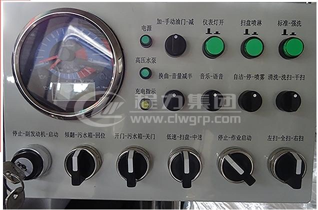 洗掃車電氣一鍵控制