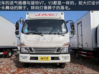 程力牌江淮駿鈴V6國六4.015冷藏車底盤評測