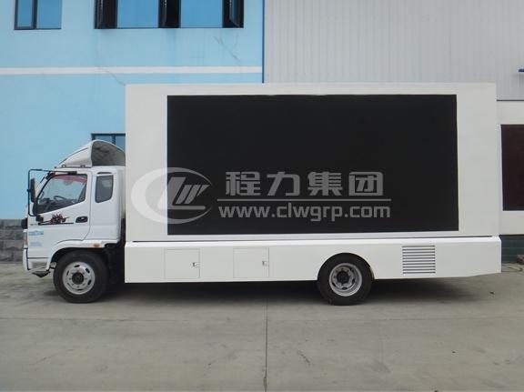 程力威牌福田歐馬可廣告宣傳車2